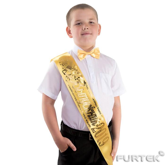 Золотая лента выпускника