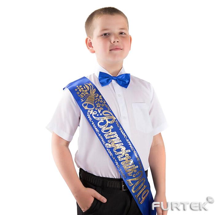 Синяя лента выпускника