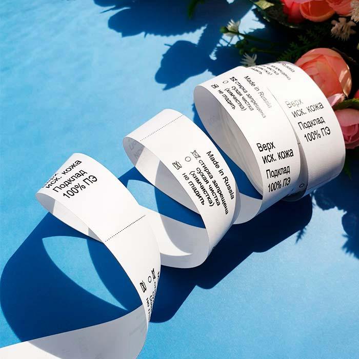 Особенности и преимущества тафтяной ленты