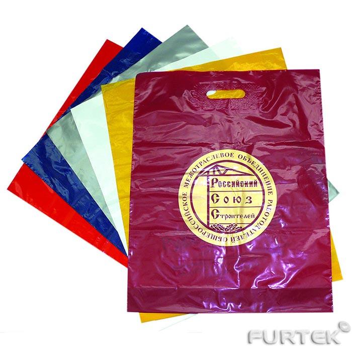 Цветные пакеты с печатью