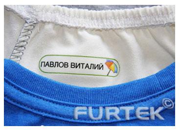 термонаклейки на одежду для детского сада с именем ребенка приклеены к одежде