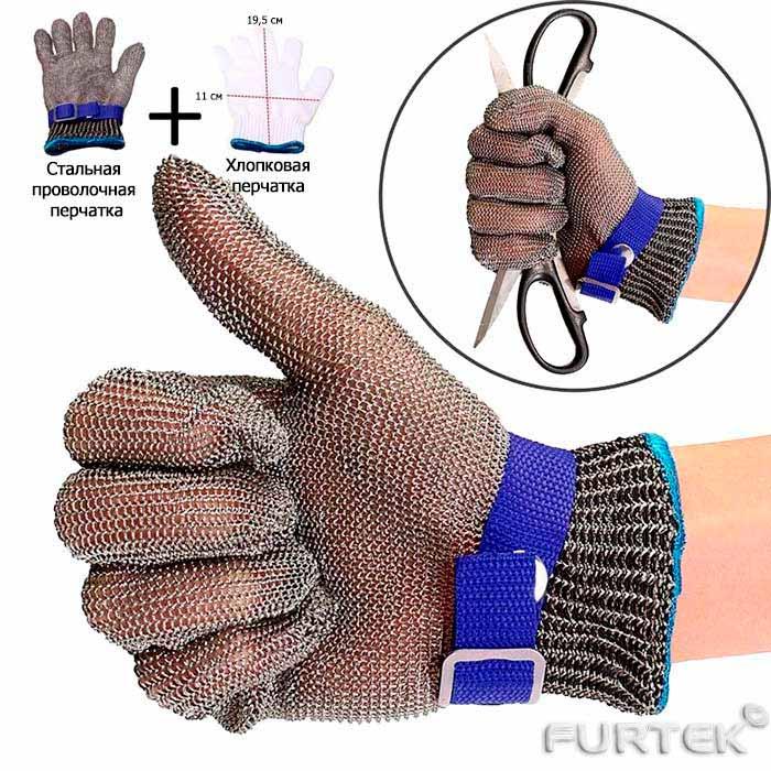 Кольчужная перчатка для раскроя большого количество ткани