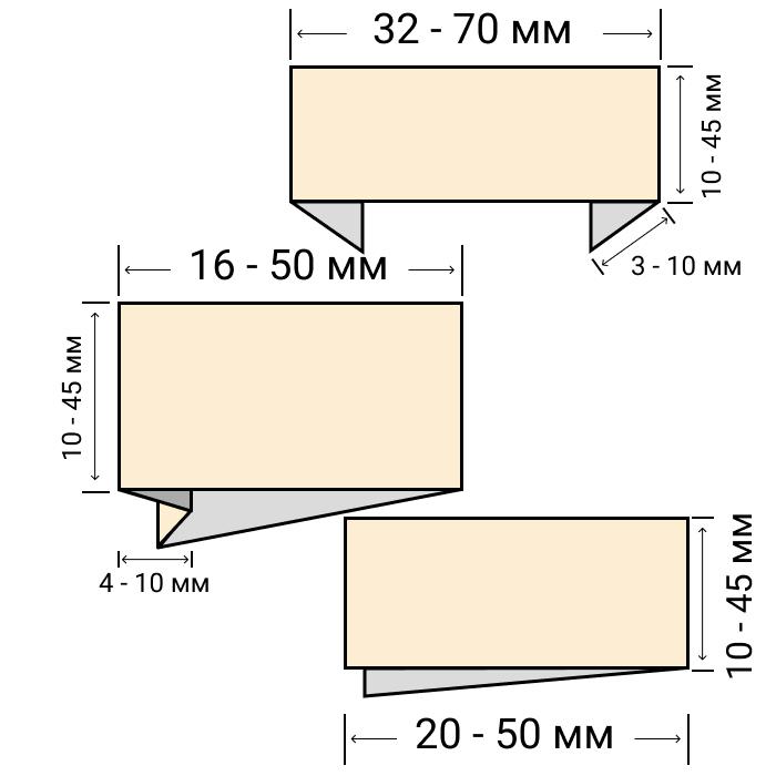 Жаккардовая этикетка вариант сгиба - Книжная обложка