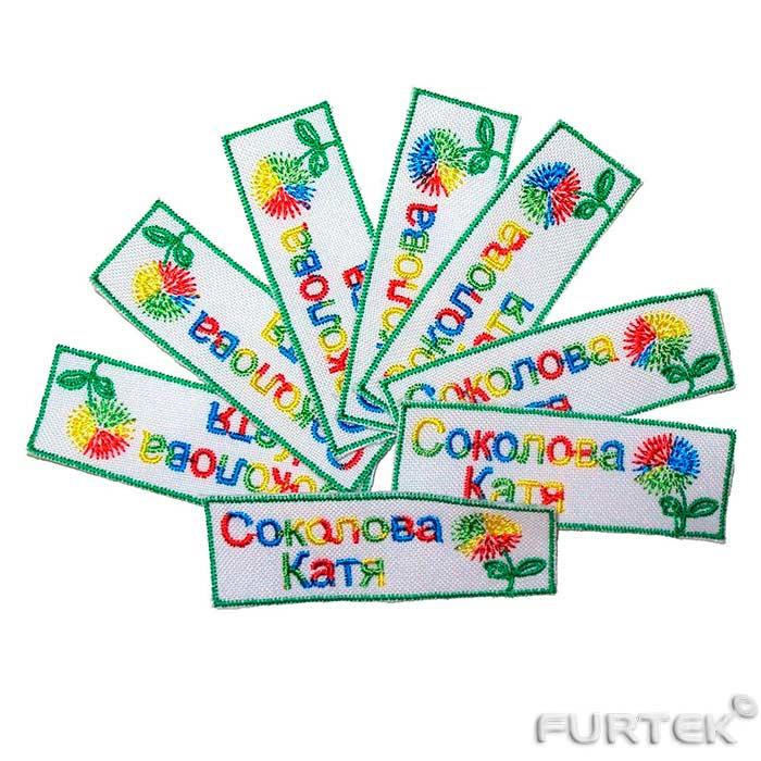 Несколько именных ярлыков для детской одежды