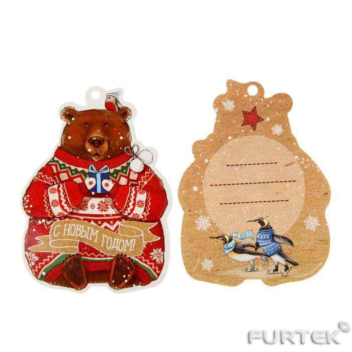 Бирки для подарков праздничная фигурная, вид спереди и с обратной стороны