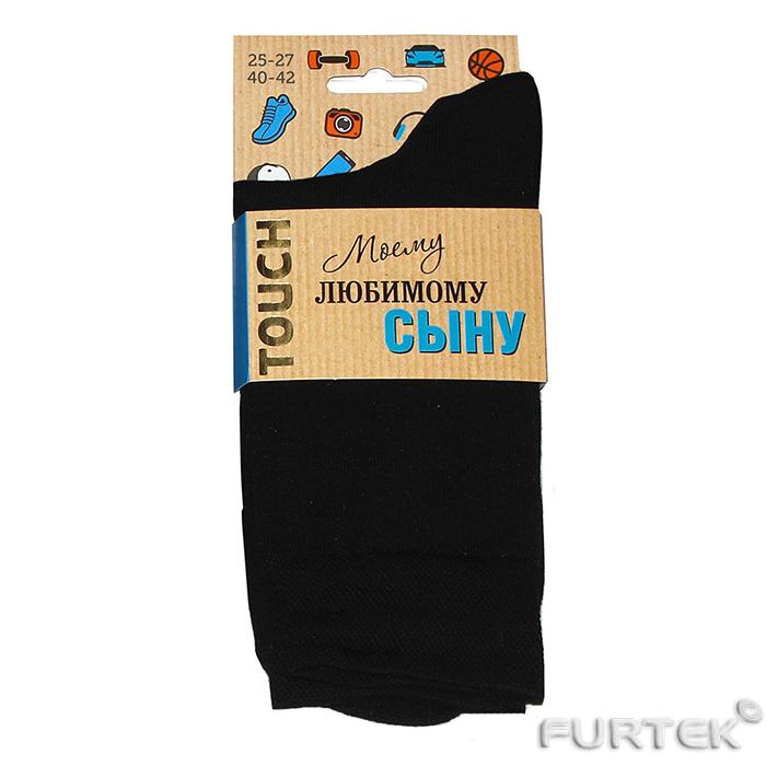 Черные носки в упаковке с евроотверстием