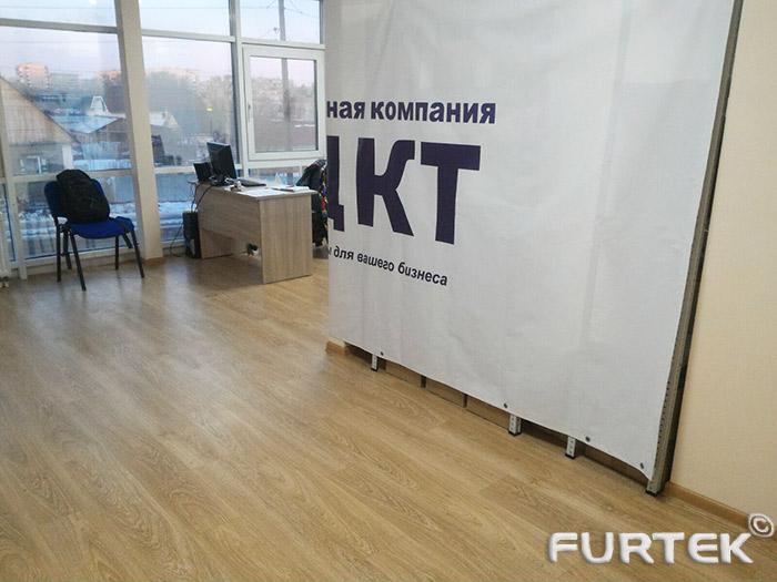 Наш офис в городе Челябинск