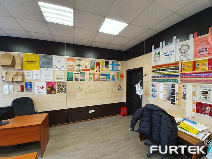 Офис Фуртек в г. Королёв