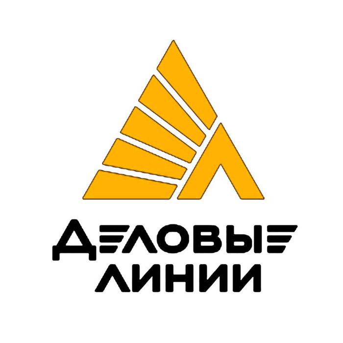 Грузоперевозки Москва и Россия — Деловые Линии
