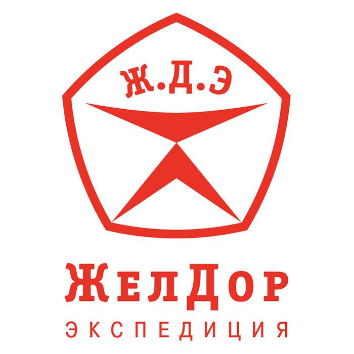 Грузоперевозки по Москве и России. Быстрая доставка грузов от компании «ЖелДорЭкспедиция»