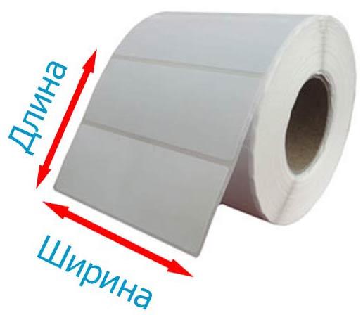 длина и ширина этикеток