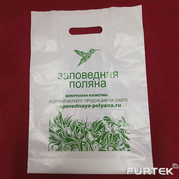 Пакеты ПВД для одежды с логотипом
