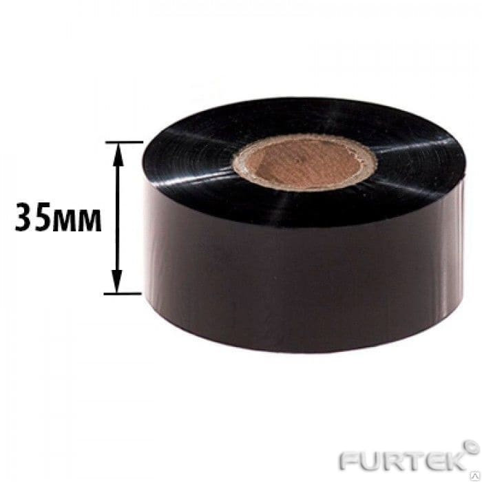 Термотрансферный риббон 300м х 35мм