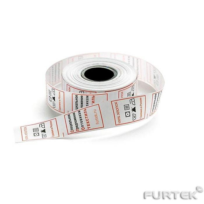 Намотка нейлоновой ленты с печатью для бирок