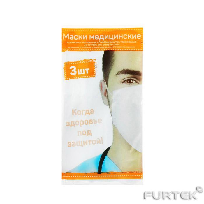 Медицинская маска в упаковке с липким клапаном