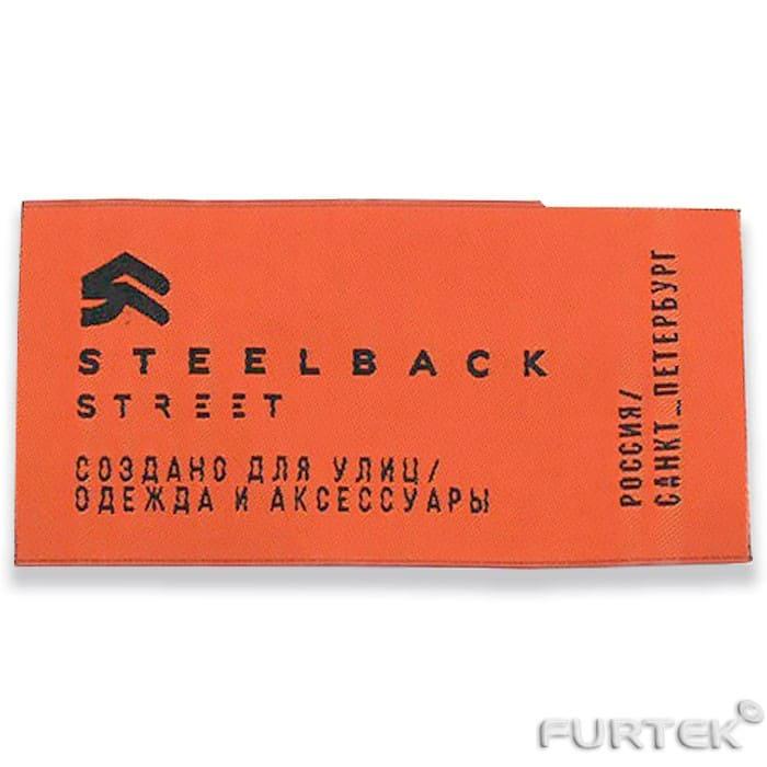 Этикетка SteelBack плетение жаккардовая ткань