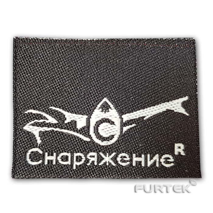 Жаккардовая черная этикетка со сгибом, согнутая, фото