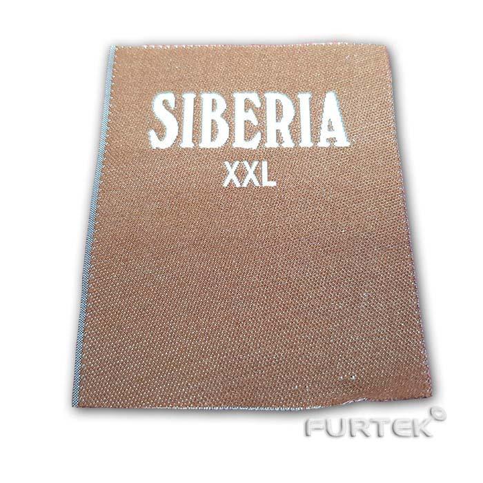 Жаккардовая этикетка бежевая с белым логотипом Siberia, фото