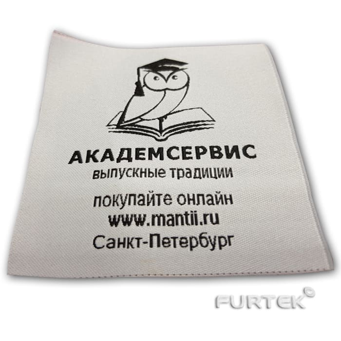 Жаккардовая этикетка белая с черным логотипом совы, фото